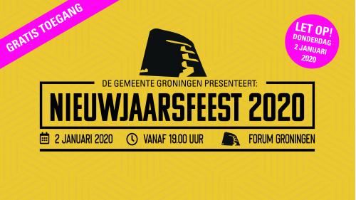 Nieuwjaarsfeest op 2 januari voor alle inwoners in Forum Groningen